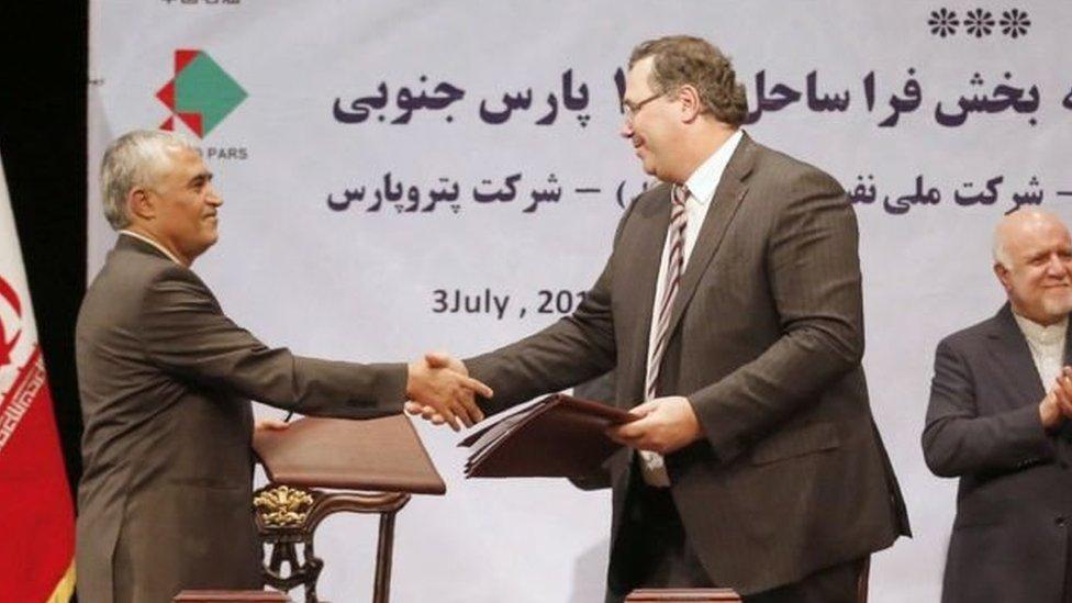 شركة توتال الفرنسية أبرمت صفقة ضخمة لإنتاج الغاز مع إيران بعد رفع العقوبات