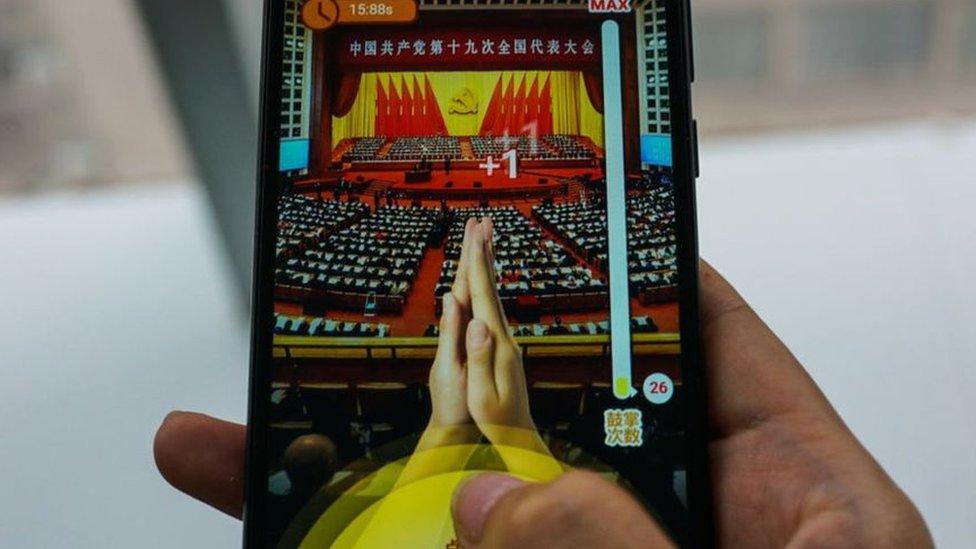 اللعبة تتيح للمستخدمين اختيار مقاطع معينة من خطاب رئيس الصين والتصفيق له لإظهار الولاء