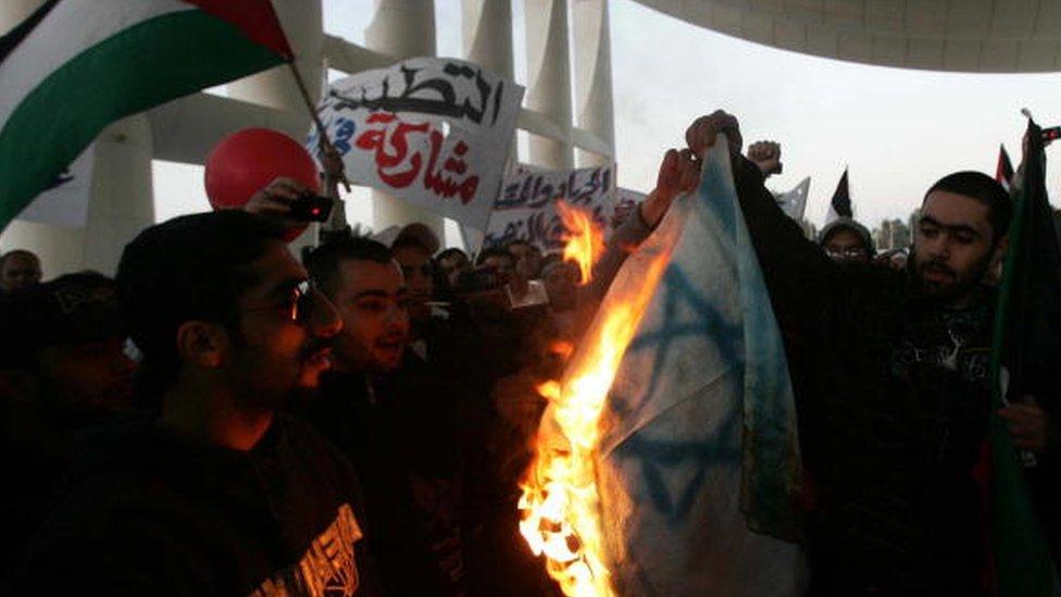 مظاهرة مناوئة لإسرائيل في الكويت (أرشيف)