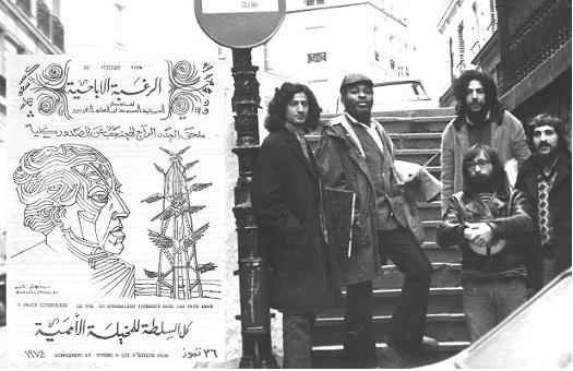 من اليسار إلى اليمين: علي فنجان، الشاعر الأميركي تيد جونز، عبد القادر الجنابي، خلدون أبو الوفا ومروان ديب.