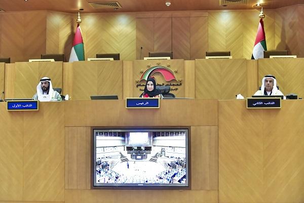 البرلمان الاماراتي