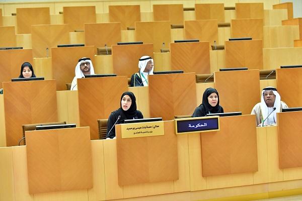 البرلمان الإماراتي يطالب بالرقابة على نشاط الجمعيات الخيرية