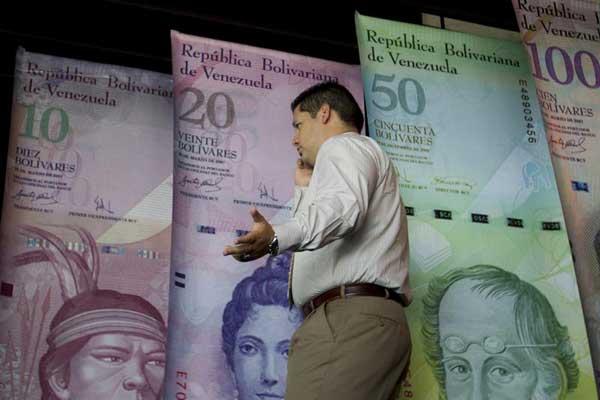 عملة فنزويلية رقمية لمواجهة العقوبات الأميركية