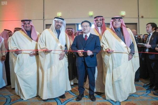 خلال افتتاح منتدى الأعمال السعودي - الياباني
