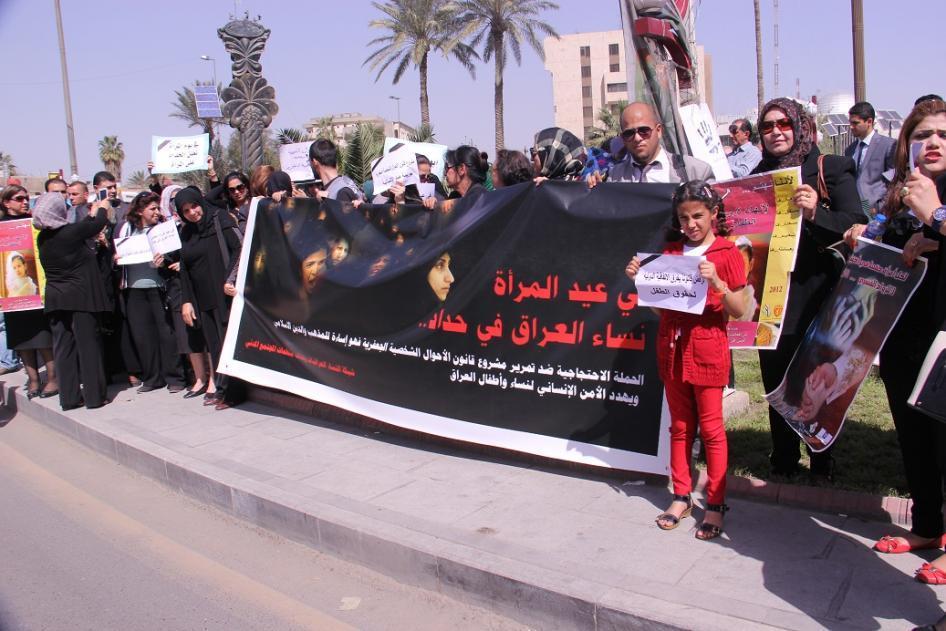 تظاهرة احتجاج نسائية عراقية