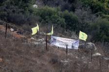 أعلام لحزب الله على الحدود اللبنانية الاسرائيلية