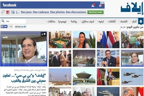 تعاون وثيق بين إيلاف وبي بي سي في الخبر المقروء والصورة