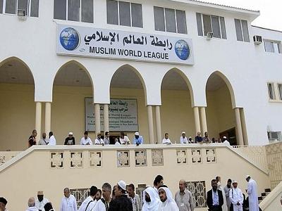 رابطة العالم الاسلامي: تصريحات المالكي تغذي الارهاب