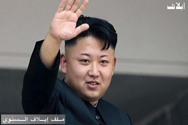 كيم جونغ أون زعيم الاعدامات المبجل