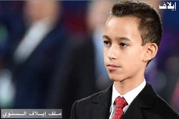 الأمير مولاي الحسن