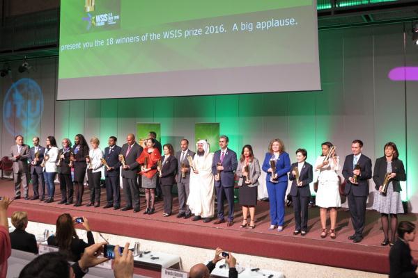 القمة العالمية للأمم المتحدة حول مجتمع المعلومات