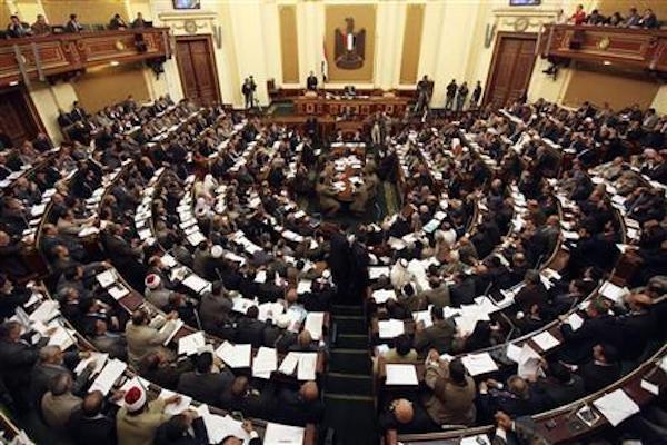 برلمان مصر يناقش الاعتراف  بـ