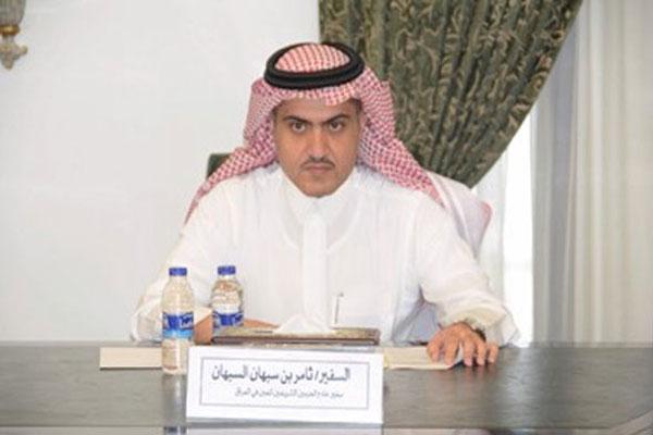 السفير السعودي ثامر السبهان