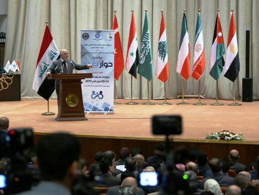 العبادي يتحدث في مؤتمر حوار بغداد