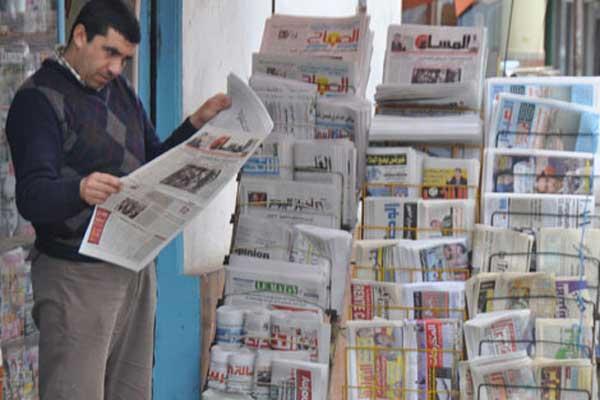 أهم عناوين الصحف الصادرة اليوم الخميس