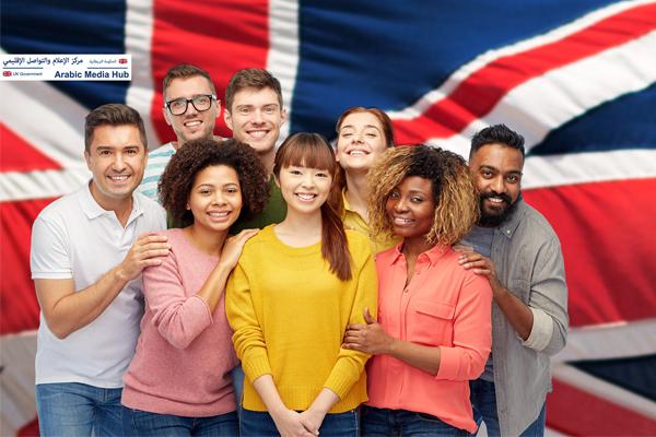 صورة تؤكد التعددية في الأعراق في المملكة المتحدة