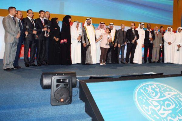 من فعاليات دورة سابقة لجائزة الصحافة العربية
