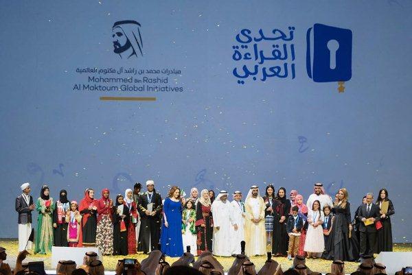 الشيخ محمد بن راشد في حفل تحدي القراءة العربي