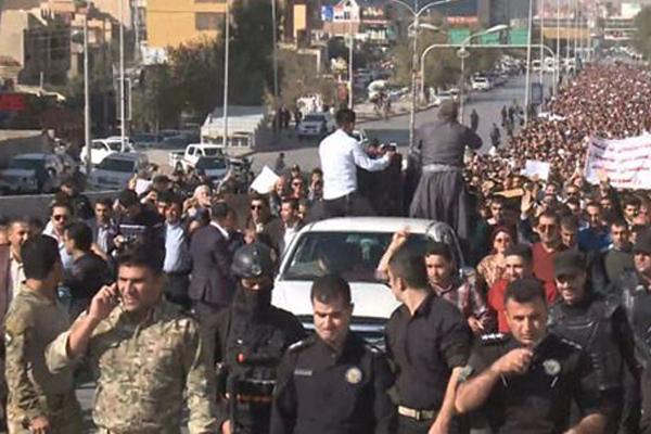 تظاهرات سابقة لموظفي السليمانية للمطالبة بمرتباتهم المتأخرة