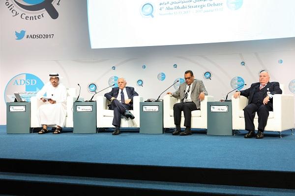 جانب من الجلسة التاسعة: التطرف والإرهاب ومستقبل الإسلام السياسي