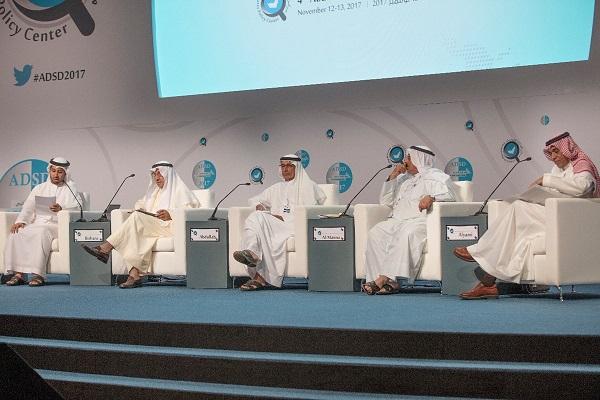 جانب من فعاليات ملتقى أبو ظبي الاستراتيجي الرابع