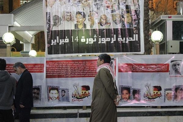 معرض في كربلاء عن قمع الحريات في البحرين