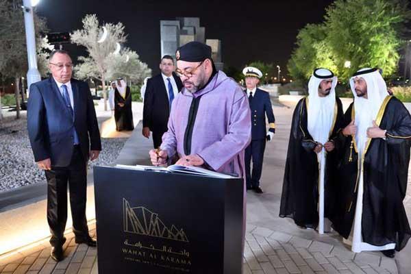 العاهل المغربي خلال زيارته الأخيرة إلى الدوحة