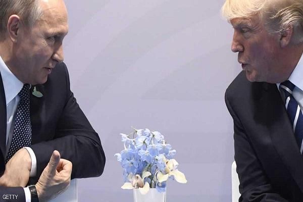 بوتين وترمب..لقاء سابق- ارشيف
