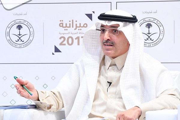 وزير المالية محمد بن عبد الله الجدعان