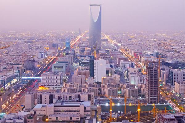 اجتماع الرياض 2