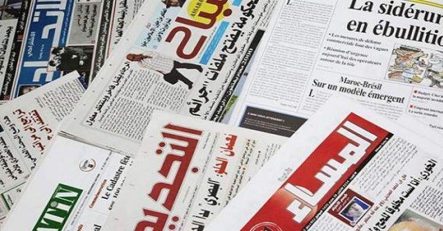 جولة في الصحافة المغربية الصادرة اليوم الخميس