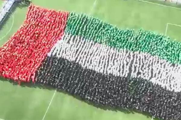 أكبر علم بشري مرفرف في العالم في أبو ظبي