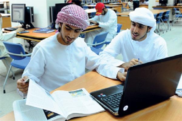 طلاب اماراتيون