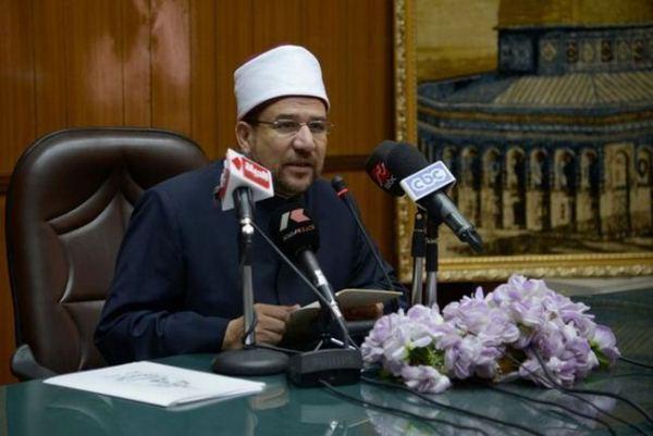 وزير الأوقاف محمد مختار جمعة