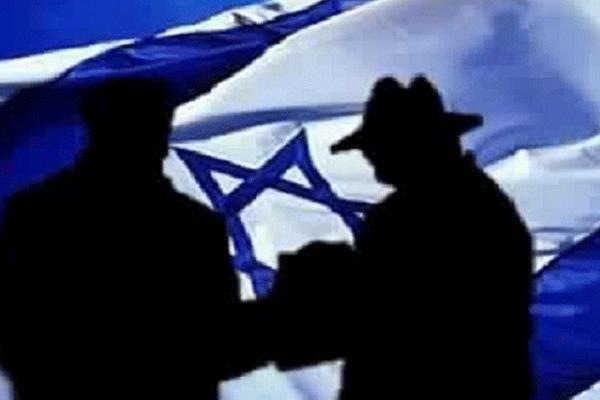 معلومات سربها عميل إسرائيلي (موقع روسيا اليوم)