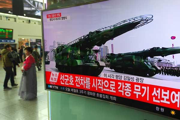 الحل السياسي والدبلوماسي في كوريا الشمالية... ممكن أم غير ممكن؟