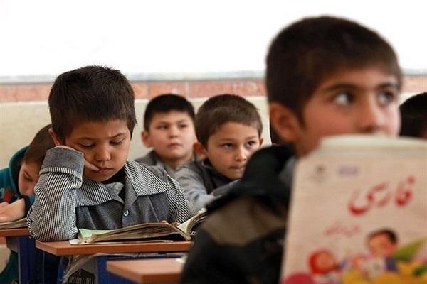 تلاميذ ايرانيون