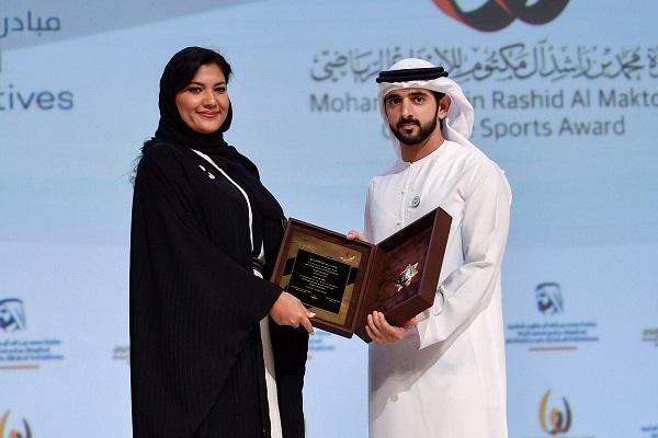 الشيخ حمدان بن محمد ولي عهد دبي خلال تسليم الجائزة للأميرة ريما بنت بندر