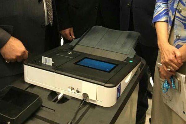 تجريب جهاز العد والفرز الالكتروني للانتخابات العراقية
