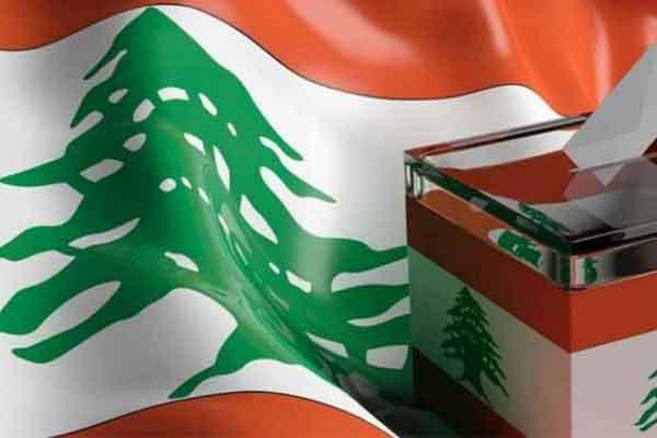الإنتخابات البرلمانية في لبنان