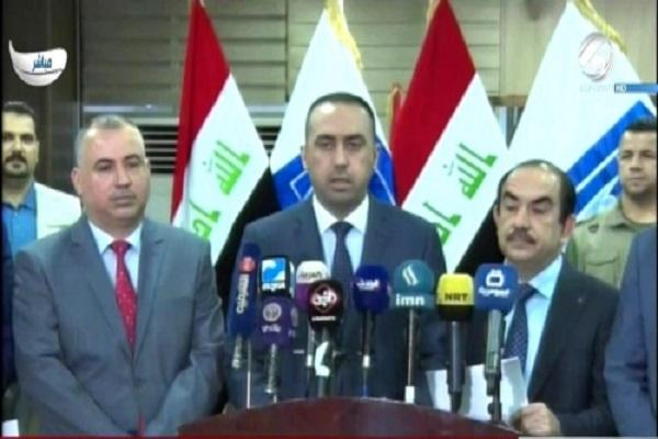 مسؤولو مفوضية الانتخابات العراقية يعلنون نتائج الانتخابات البرلمانية