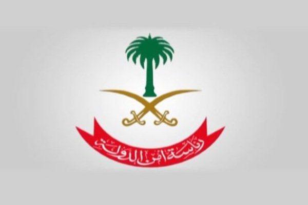 شعار رئاسة أمن الدولة في السعودية