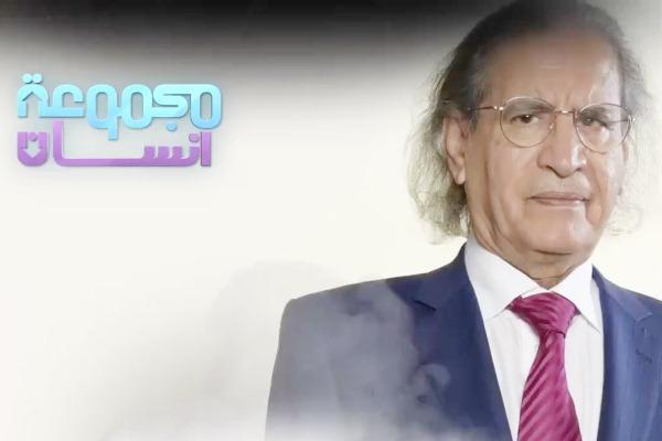 ناشر إيلاف الإعلامي عثمان العمير