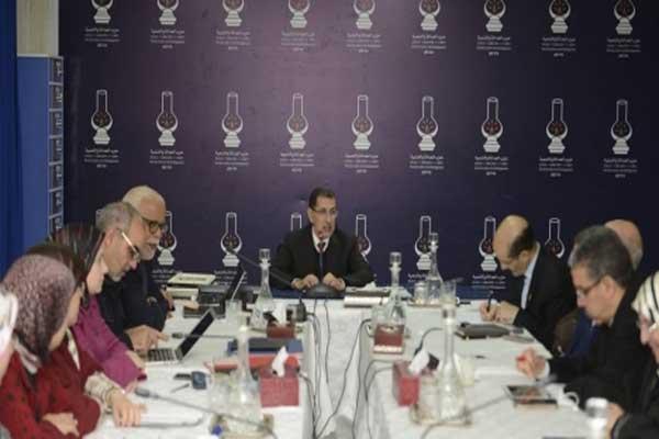 لقاء الأمانة العامة لحزب العدالة والتنمية المغربي