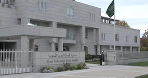 مبنى السفارة السعودية في بغداد