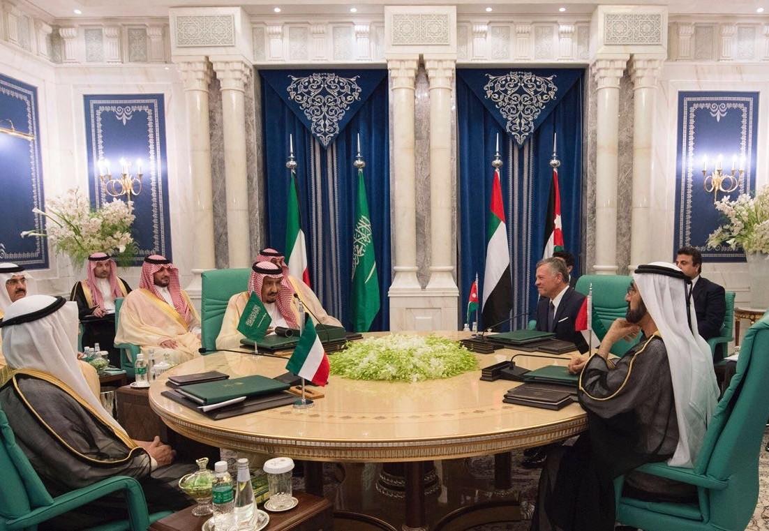قمة مكة الرباعية تعلن عن حزمة دعم اقتصادية للأردن
