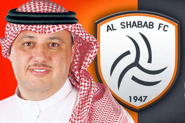 أعلن طلال آل الشيخ الرئيس المكلف لنادي الشباب السعودي أنه قرر الابتعاد عن النادي