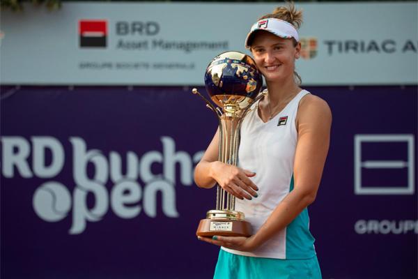 أحرزت الرومانية ايرينا-كاميليا بيغو المصنفة 58 عالميا لقب دورة بوخارست الدولية لكرة المضرب