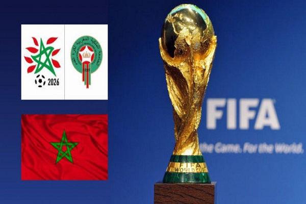 الفيفا في يوم القرار بين المغرب والملف الثلاثي