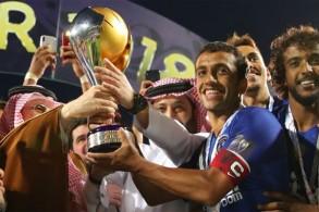 حسم الهلال مواجهته اللندنية مع الاتحاد وهزمه 2-1 في الكأس السوبر السعودية لكرة القدم